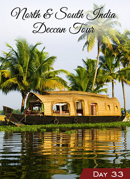 North and South India Deccan Tour