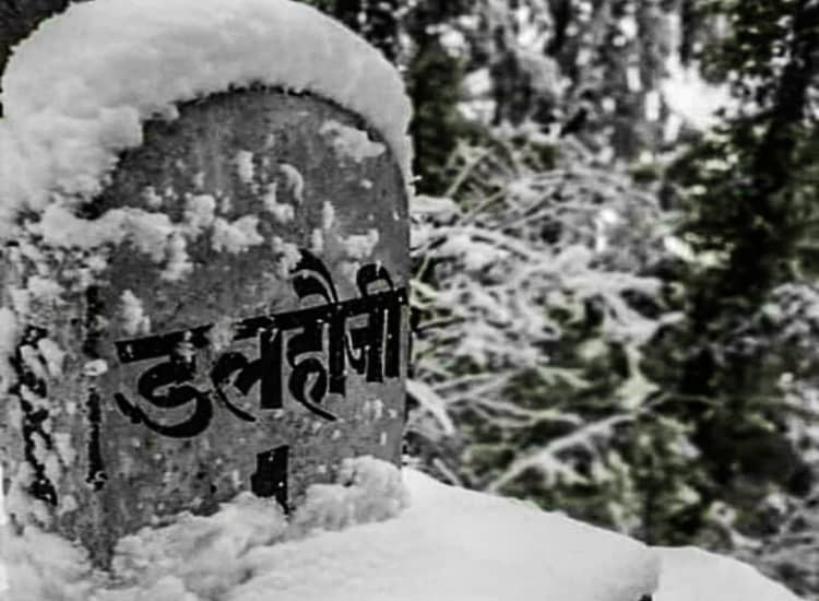 Dalhousie must visit place in winter in india
