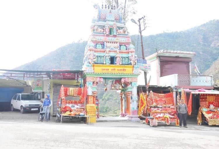 Maa Dhari Devi Temple View
