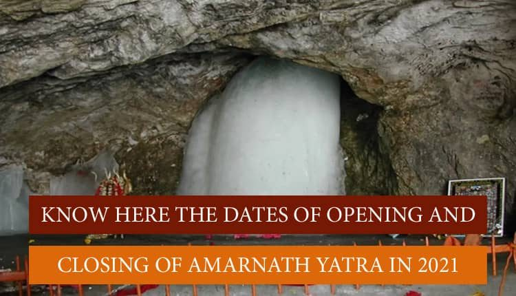 Amarnath Yatra starting and end date