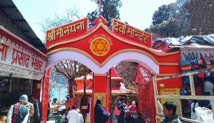 naina devi temple front view