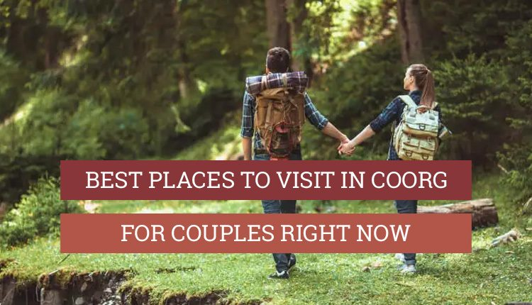 destinations in coorg for couples