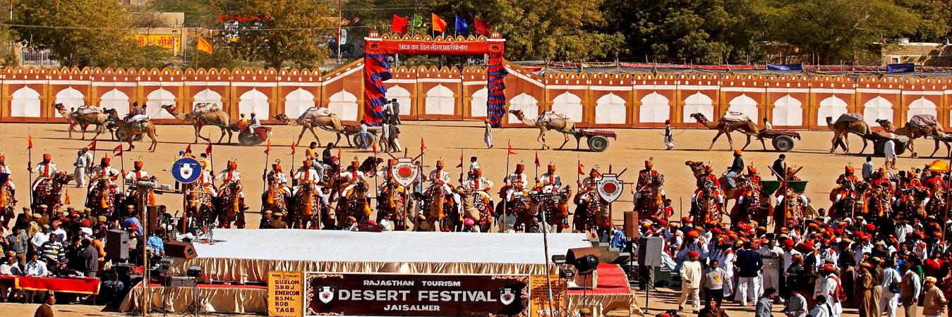 Desert Festival, Jaisalmer 2019
