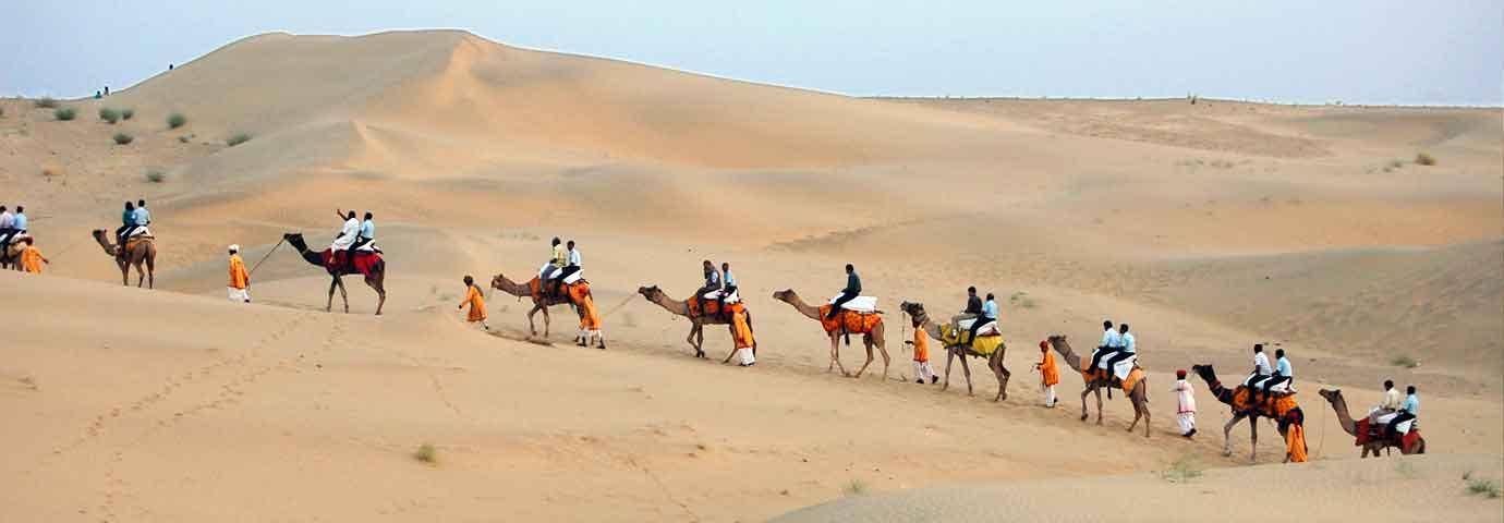Khuri Sand Dunes