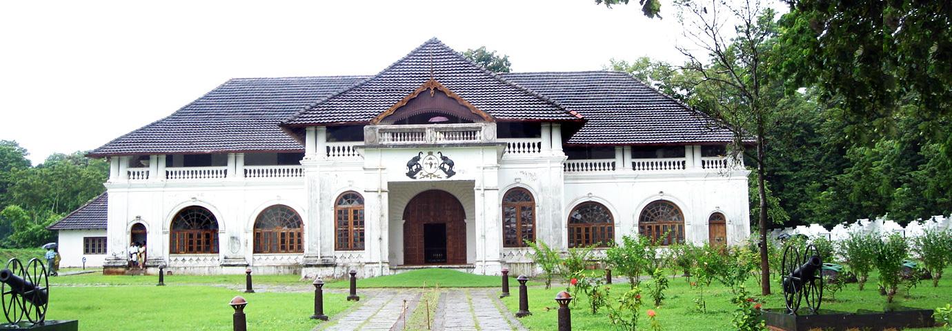 Mattancherry Palace kochi
