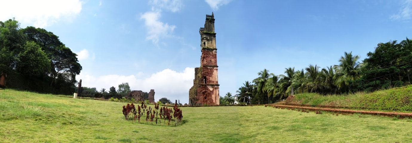 Ruins of Church of St. Augustine